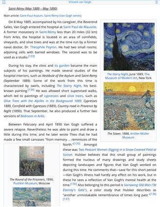 smart wiki