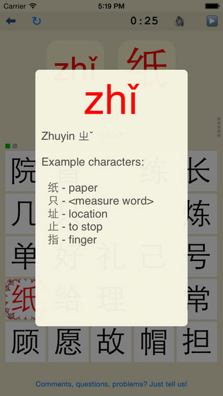 chinese-learn